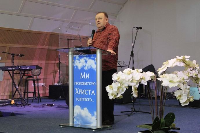 "Conference of the ""Kingdom of God"" in Ukraine"